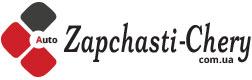 Покровское магазин Zapchasti-chery.com.ua